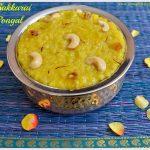 Kovil Sakkarai Pongal | Sweet Pongal Recipe