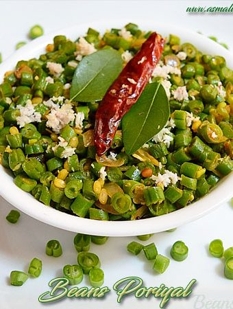 Beans Poriyal Recipe | Bean Recipes