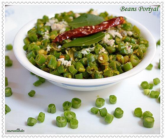 Bean Palya Recipe