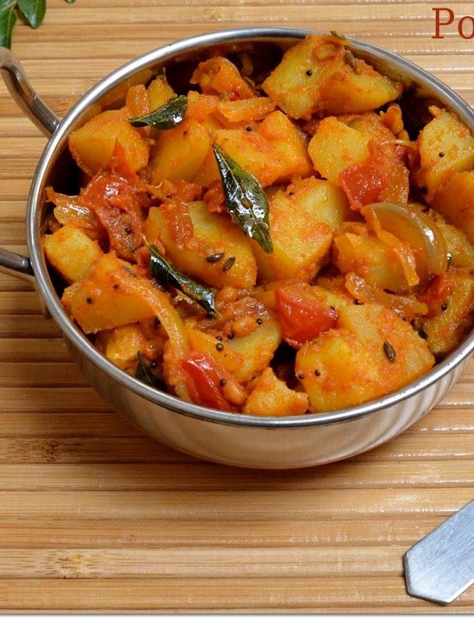 Potato Curry Recipe   Urulaikilangu Varuval   Potato Fry Recipe