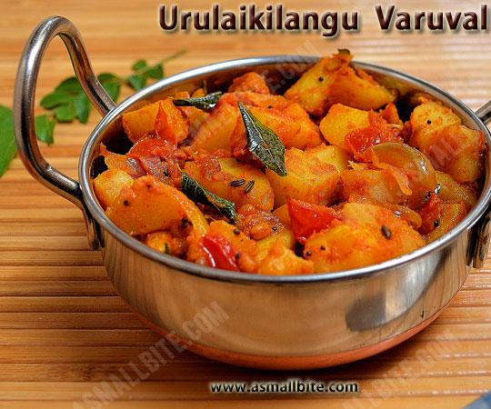 Urulaikilangu Varuval Recipe