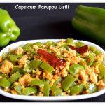 Capsicum Paruppu Usili | Green Bell Pepper Usili