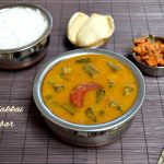 Ladies Finger Sambar | Vendakkai Sambar Recipe