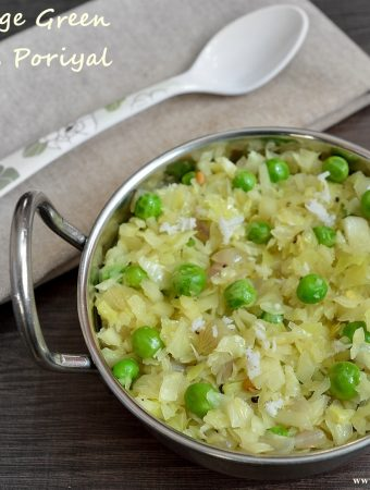 Cabbage Green Peas Poriyal