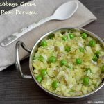 Cabbage Green Peas Poriyal | Cabbage Peas Stir Fry