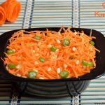Carrot Kosambari | Carrot Moong Dal Salad Recipes