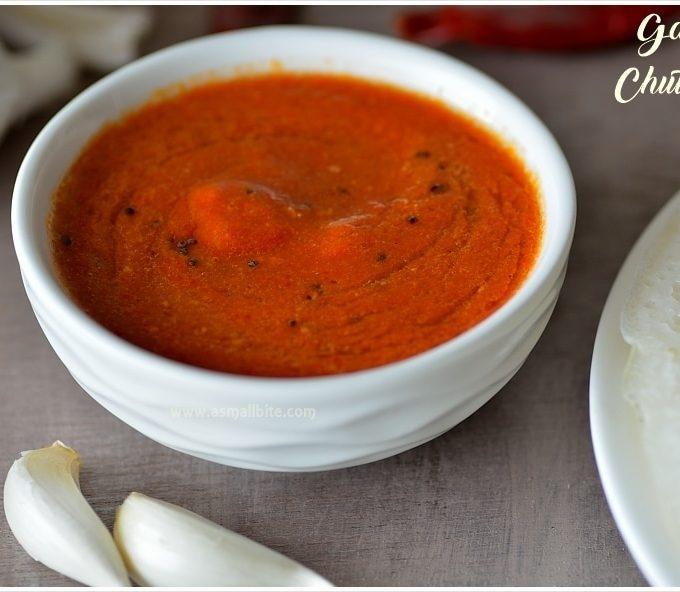 Garlic Chutney | Poondu Chutney