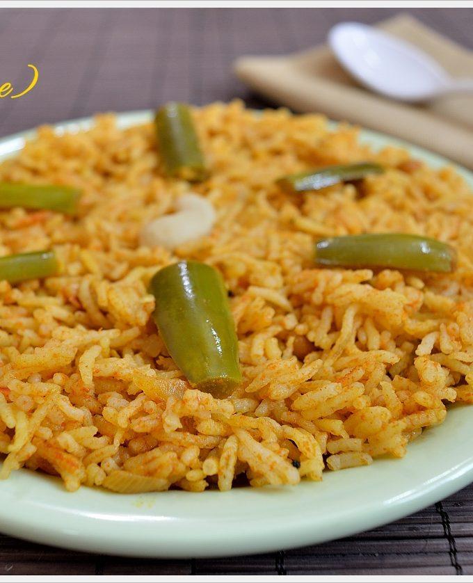 Vangi Bath | Brinjal Rice Recipe
