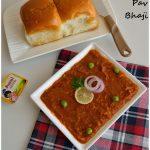 Pav Bhaji Recipe | Mumbai Pav Bhaji