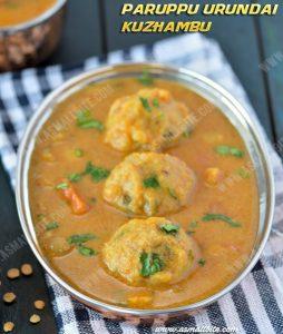 Urundai Kuzhambu Recipe 1