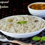 Thengai Paal Sadam Recipe | Coconut Milk Rice