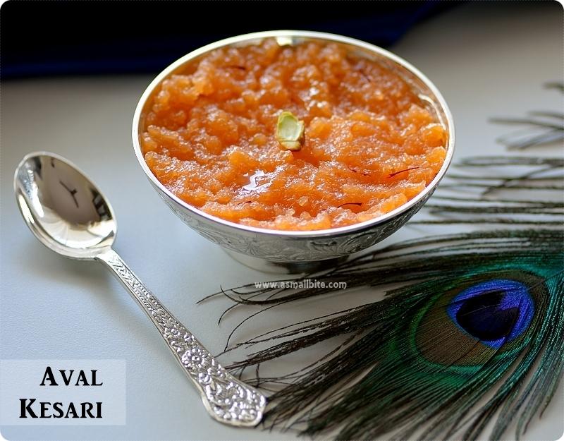 Aval Kesari | Poha Sheera | Gokulashtami Recipes