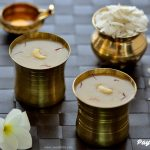 Aval Payasam Recipe | Poha Kheer Recipe