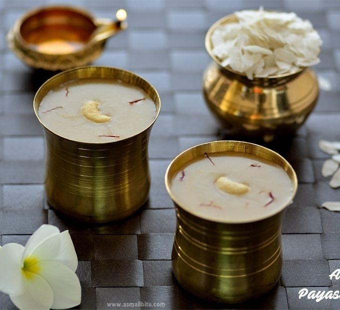 Aval Payasam | Poha Kheer | Gokulashtami Recipes