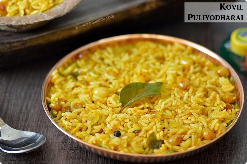 Kovil Puliyodharai 3