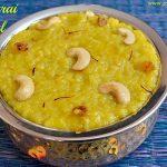 Sweet Pongal