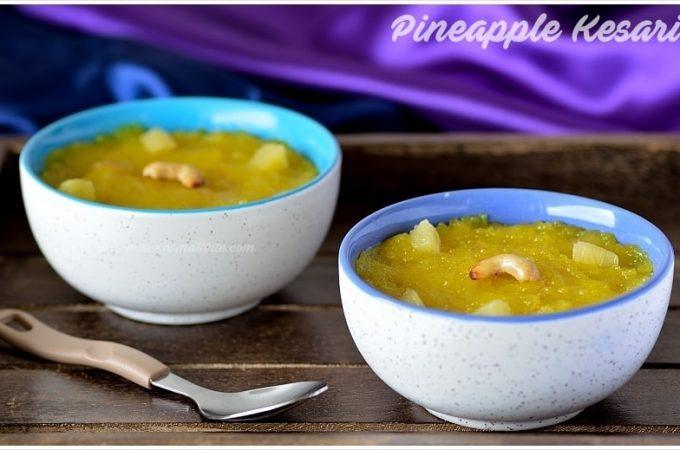 Pineapple Kesari Recipe | Pineapple Kesari