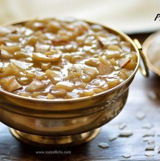 Ada Pradhaman Onam Recipes