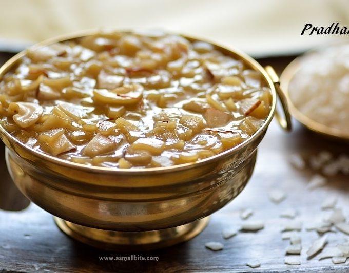 Ada Pradhaman Recipe | Kerala Ada Payasam | Onam Recipes