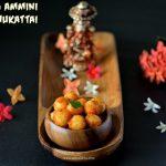 Mini Kozhukattai | Kara Ammini Kozhukattai | Ganesh Chathurthi Recipes