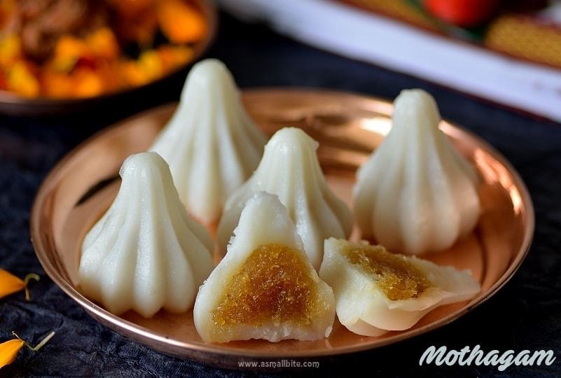 Thengai Poorna Kozhukattai | Mothagam | Modak | Ganesh Chathurthi Recipes