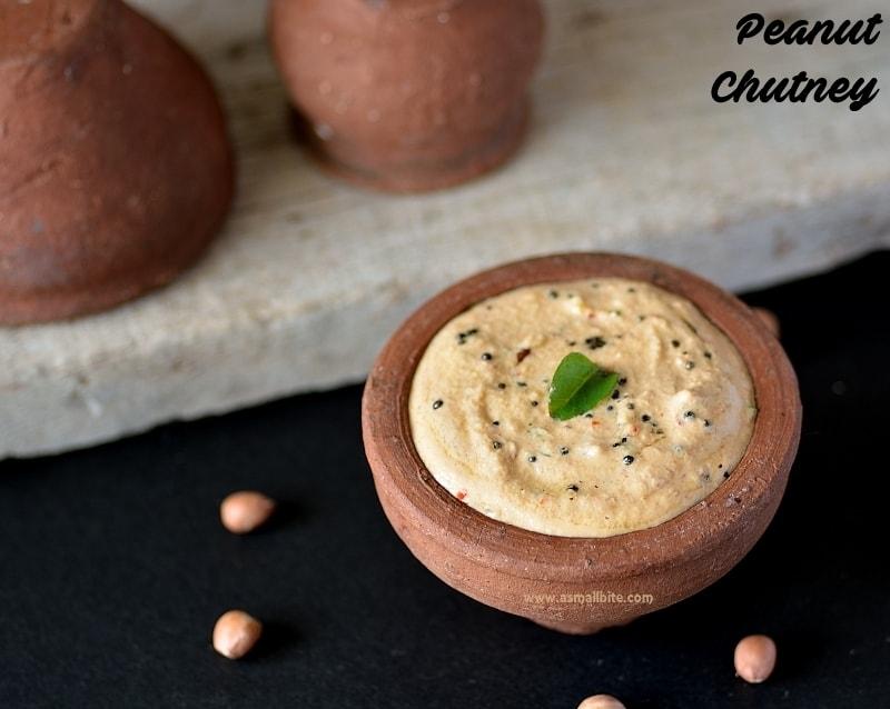 Peanut Chutney Recipe | Groundnut Chutney | Kadalai Chutney