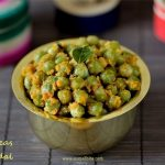 Pachai Pattani Sundal | Green Peas Sundal Recipe | Navaratri Recipes