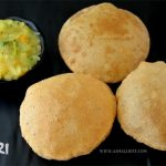 How to make puffy puri
