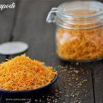 Omapodi | Omapodi Recipe | Easy Diwali Snacks Recipe