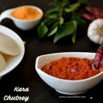Onion Tomato Chutney Recipe | Kara Chutney Recipe