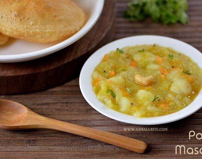 Poori Masala Recipe | Potato Masala for Poori