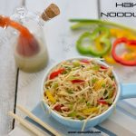 Vegetable Hakka Noodles Recipe | Hakka Noodles Recipe