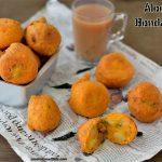 Aloo Bonda Recipe | Potato Bonda Recipe