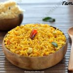 Tamarind Rice Recipe | Puliyogare Recipe