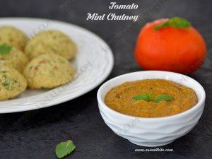 Tomato Mint Chutney Recipe