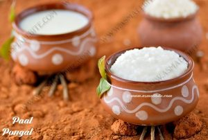 Paal Pongal Recipe 1