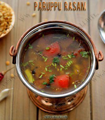 Dal Rasam Recipe | Paruppu Rasam Recipe