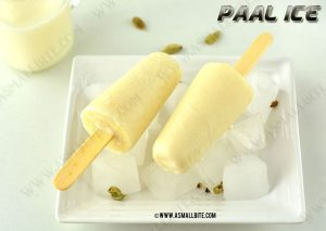 Paal Ice Recipe 2