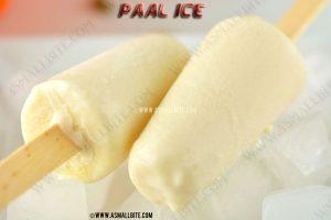 Paal Ice Recipe 3