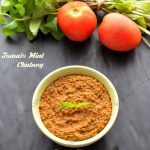 Tomato Mint Chutney Recipe | Thakkali Pudina Chutney