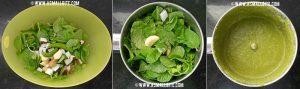 Mint Pulao Recipe Step1