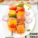 Paneer Tikka Recipe | How to make Paneer Tikka