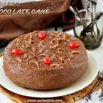 Chocolate Cake Recipe | Eggless Chocolate Cake Recipe