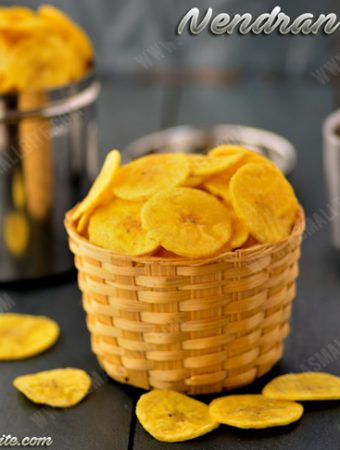 Nendran Chips Recipe | Kerala Nendran Banana Chips