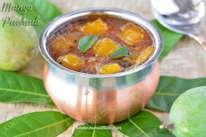 Mango Pachadi Recipe 1