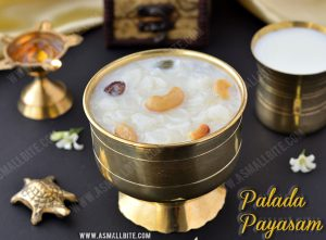 Palada Payasam Recipe
