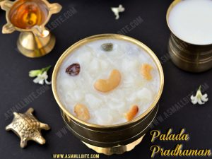 Palada Pradhaman Recipe