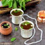 Panakam Recipe | Panagam | Rama Navami Recipes