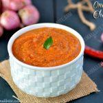 Onion Chutney Recipe 1