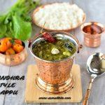 Andhra Style Pappu Recipe | Palakura Pappu Recipe